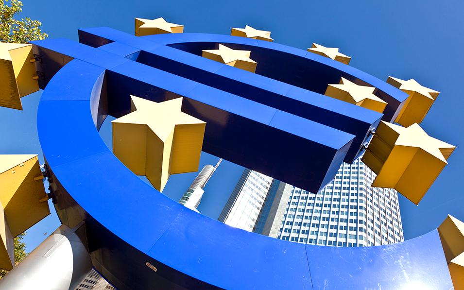 El BCE mantiene invariables los tipos de interés