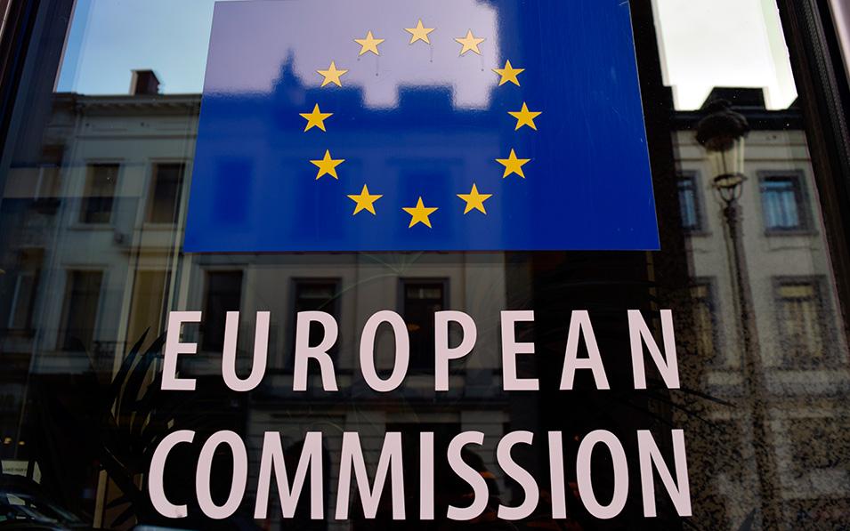 La reunión de la Comisión Europea, cita clave de la semana en Europa